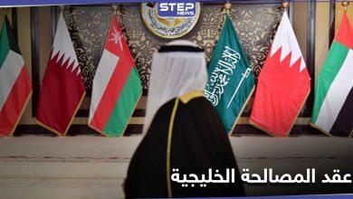 صحيفة كويتية تكشف عن موعد ومكان انعقاد المصالحة الخليجية وسبل تجاوز الخلاف