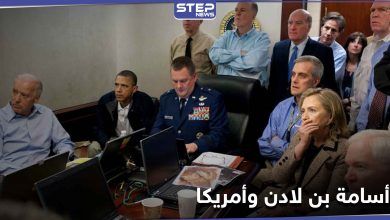 خاطر برئاسته.. صحيفة أمريكية تكشف النصيحة التي رفضها أوباما من بايدن حول أسامة بن لادن