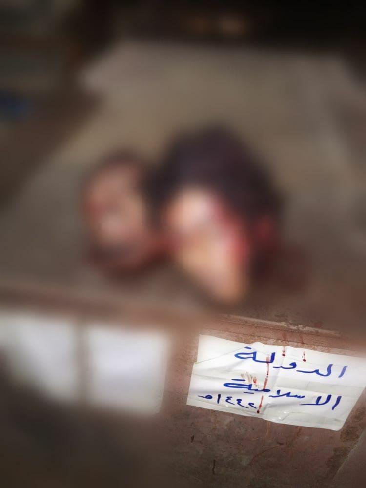 شاهد || لانتحالهم صفة التنظيم.. داعش يرتكب جريمة بحق أبناء من دير الزور