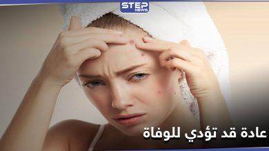 acne 216122020