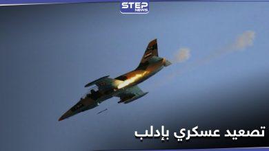 air strike 224122020