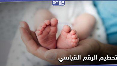 baby 202122020
