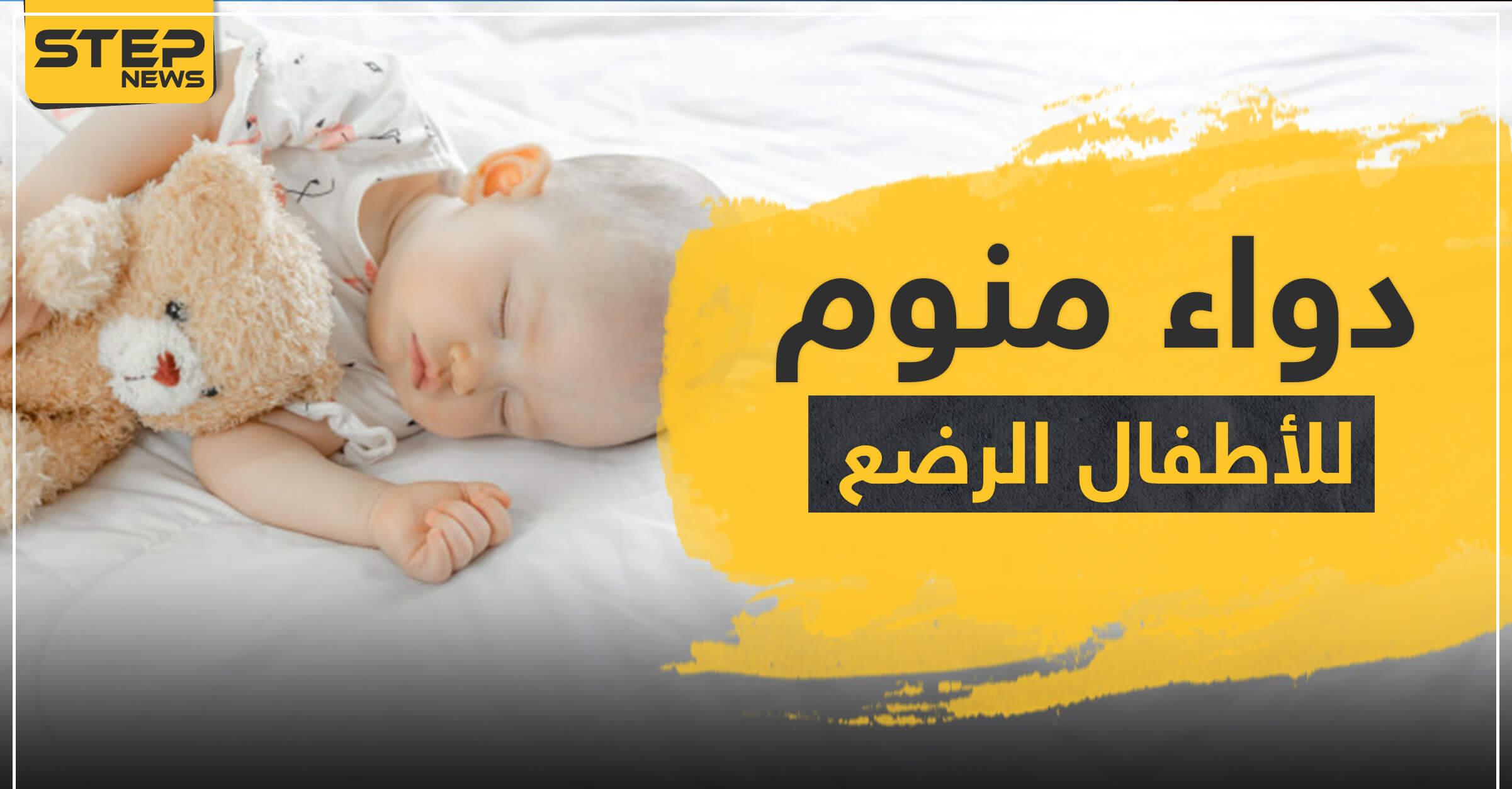 طرق مساعدة لنوم هادئ للأطفال
