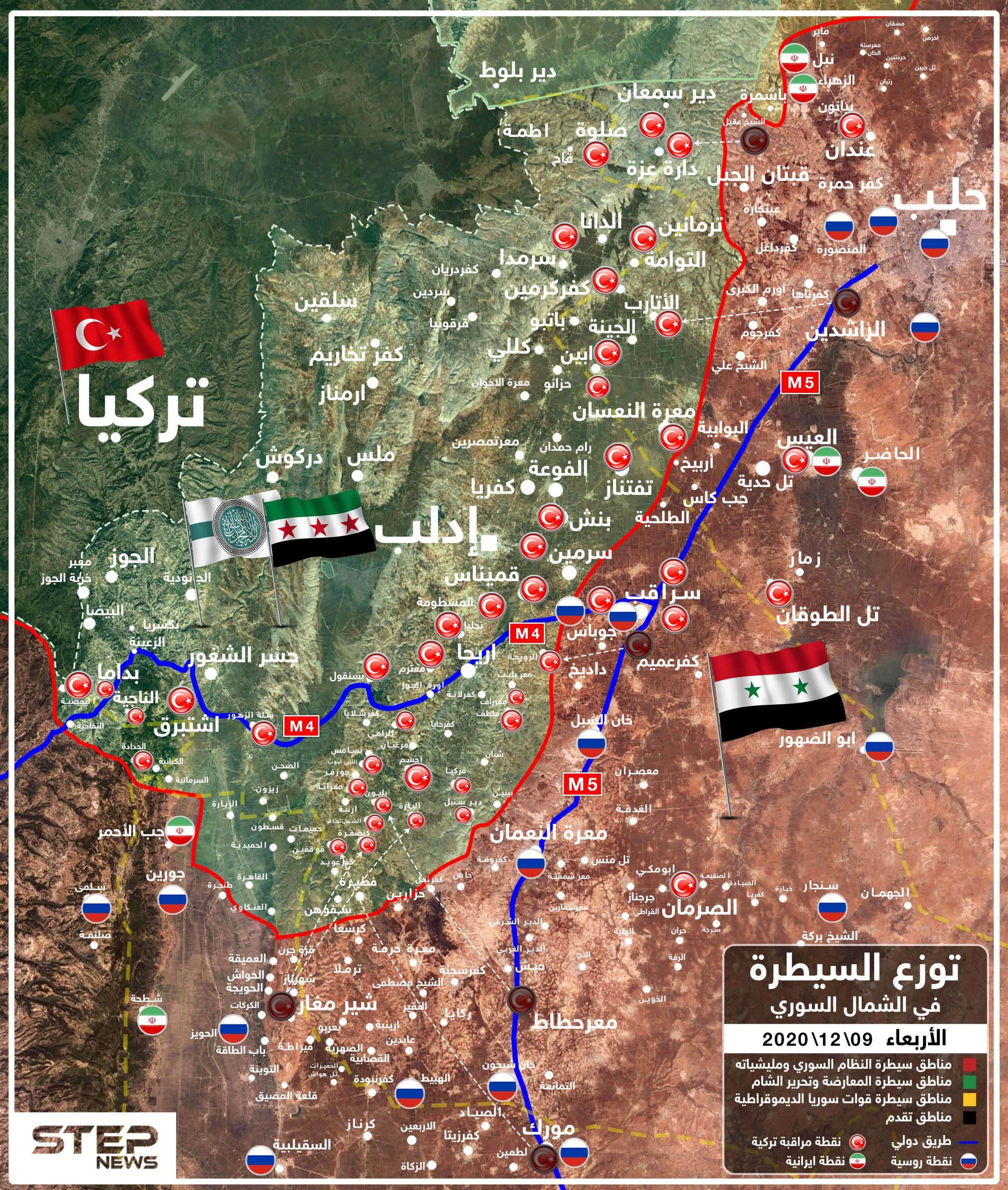 بالخريطة || أبرز النقاط التي أخلتها القوات التركية وأخرى أعادت الانتشار فيها بريف إدلب