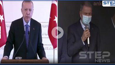 erdogan 206122020