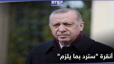 erdogan 214122020