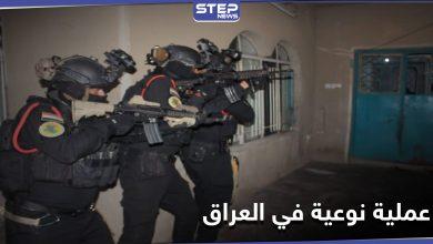 iraq 208122020