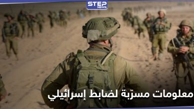 israel 221122020