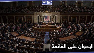 kongres 203122020