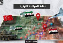 map idleb 209122020