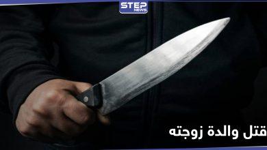 murder 203122020