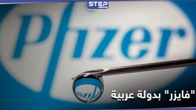 phizer 204122020