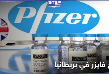 phizer cure 202122020 1