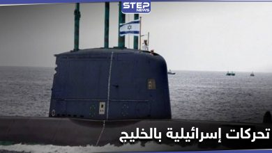 submarine 222122020