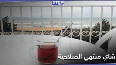 tea 205122020