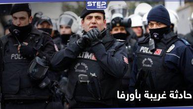 turk polis 213122020