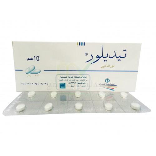 دواء tidilor لعلاج الحساسية