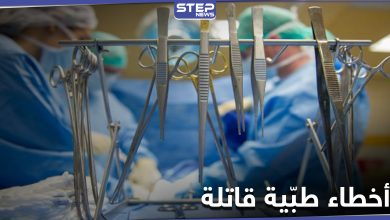 خاص|| خطأ طبي متكرر يتسبب بالوفاة الرابعة بحلب خلال أسبوع... ومصدر يكشف الأسباب
