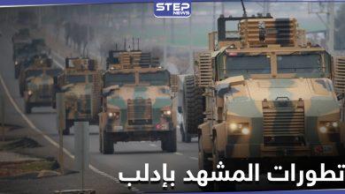 خاص بالفيديو|| أرتال تركية متواصلة إلى إدلب وتبادل للقصف الصاروخي بين النظام والمعارضة