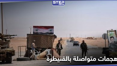 """هجمات جديدة لـ""""المجهولين"""" على قوات النظام السوري في القنيطرة توقع قتلى"""