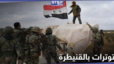 """مسلحون يستهدفون """"فوج الجولان"""" التابع لقوات النظام السوري بالقنيطرة موقعين قتلى"""