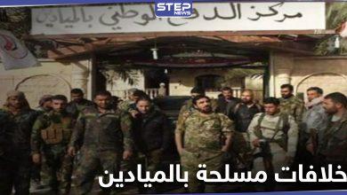 اشتباكات بين ميليشيا أبو الفضل العباس والدفاع الوطني في مدينة الميادين والنظام السوري يحاول التهدئة