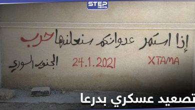 معركة بدرعا لم تشهدها منذ عامين.. المعارضة تفشل تقدم الفرقة الرابعة وقوات مدعومة إيرانيًا