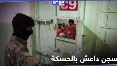 خاص|| بطريقة هوليوودية.. محاولة هرب فاشلة لمقاتلي داعش من سجن غويران بمدينة الحسكة