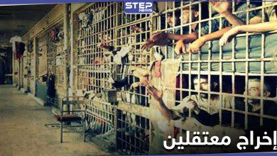 طريقة جديدة اتبعها أهالي شمال سوريا بهدف إخراج معتقلين من سجون النظام السوري
