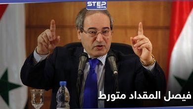 الاتحاد الأوروبي يُدرج وزير خارجية النظام السوري الجديد على قائمة عقوباته