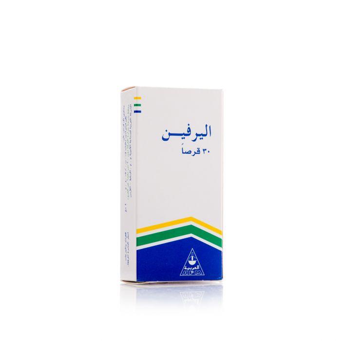 دواء اليرفين مضاد حساسية