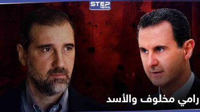 رامي مخلوف يناشد بشار الأسد ويتوسله لهذا الأمر