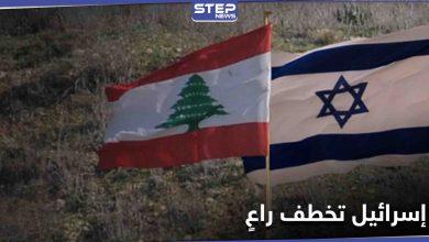 """لبنان يتقدم بشكوى إلى مجلس الأمن من أجل """"راعي"""""""