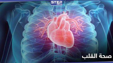 إجراء روتيني بسيط..أثبتت الدراسات الحديثة بأنه لاحدود لفوائده على صحة القلب
