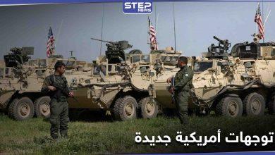 موقع أمريكي.. بايدن سيعمل على انعطافة كبيرة في الأزمة السورية ومؤشرات على ذلك
