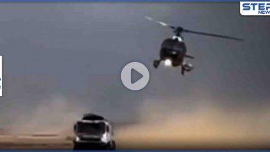 بالفيديو|| طائرة مروحية تصطدم بشاحنة روسية مسرعة بالصحراء السعودية خلال رالي داكار