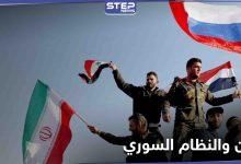 الإعلام الإيراني يهاجم النظام السوري وروسيا ويسخر منهما بطريقة حادة