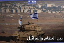 تقرير يكشف مطالب وفدي النظام السوري وإسرائيل خلال اللقاء السرّي في قاعدة حميميم
