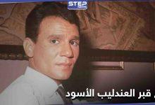بعد 31 عام من وفاته.. نجل شقيق عبد الحليم حافظ يكشف عمّا وجده عند فتح قبره