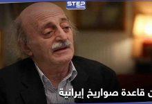 """""""مأزق كبير"""" جنبلاط يخيّر ساسة لبنان بين أمرين.. ويحمّل نظام الأسد مسؤولية هذا الأمر"""