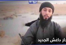 """في أحدث إصداراته المرئية... المتحدث باسم داعش يتعهد بـ """"فك أسر"""" عناصر التنظيم السجناء قريباً"""