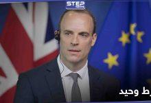 بريطانيا تعلن عن شرط وحيد مقابل دعم السودان وتخفيف ديونه لصندوق النقد الدولي