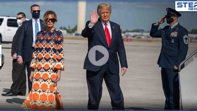 بالفيديو|| ميلانيا ترامب تحرج زوجها أمام عدسات الكاميرات بعد مغادرتهم البيت الأبيض