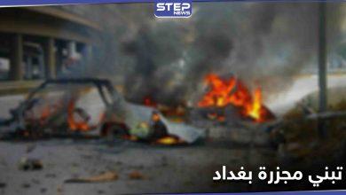 مجزرة بغداد المزدوجة تطيح بقادة أمنيين.. الكاظمي يتوعد بردٍ مزلزل وتنظيم داعش يتبنى