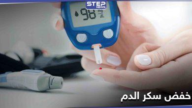 لتنظيم مستويات السكر في الدم وتخفيضها.. تناول هذه المادة الغذائية