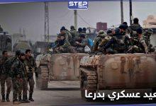 تعزيزات عسكرية للفرقة الرابعة إلى درعا وتهديد بالتصعيد العسكري إذا لم تنفّذ اللجان المركزية شرطاً