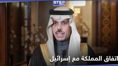 السعودية تؤكد على شرطها الوحيد من أجل السلام مع إسرائيل
