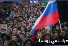 هل هي ثورة تهدد بوتين... أنصار المعارض أليكسي نافالني يدعون للتظاهر رغم وعيد السلطات