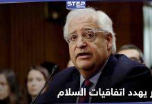"""""""معرضة للخطر"""".. قرار يهدد اتفاقيات السلام بين إسرائيل والدول العربية"""