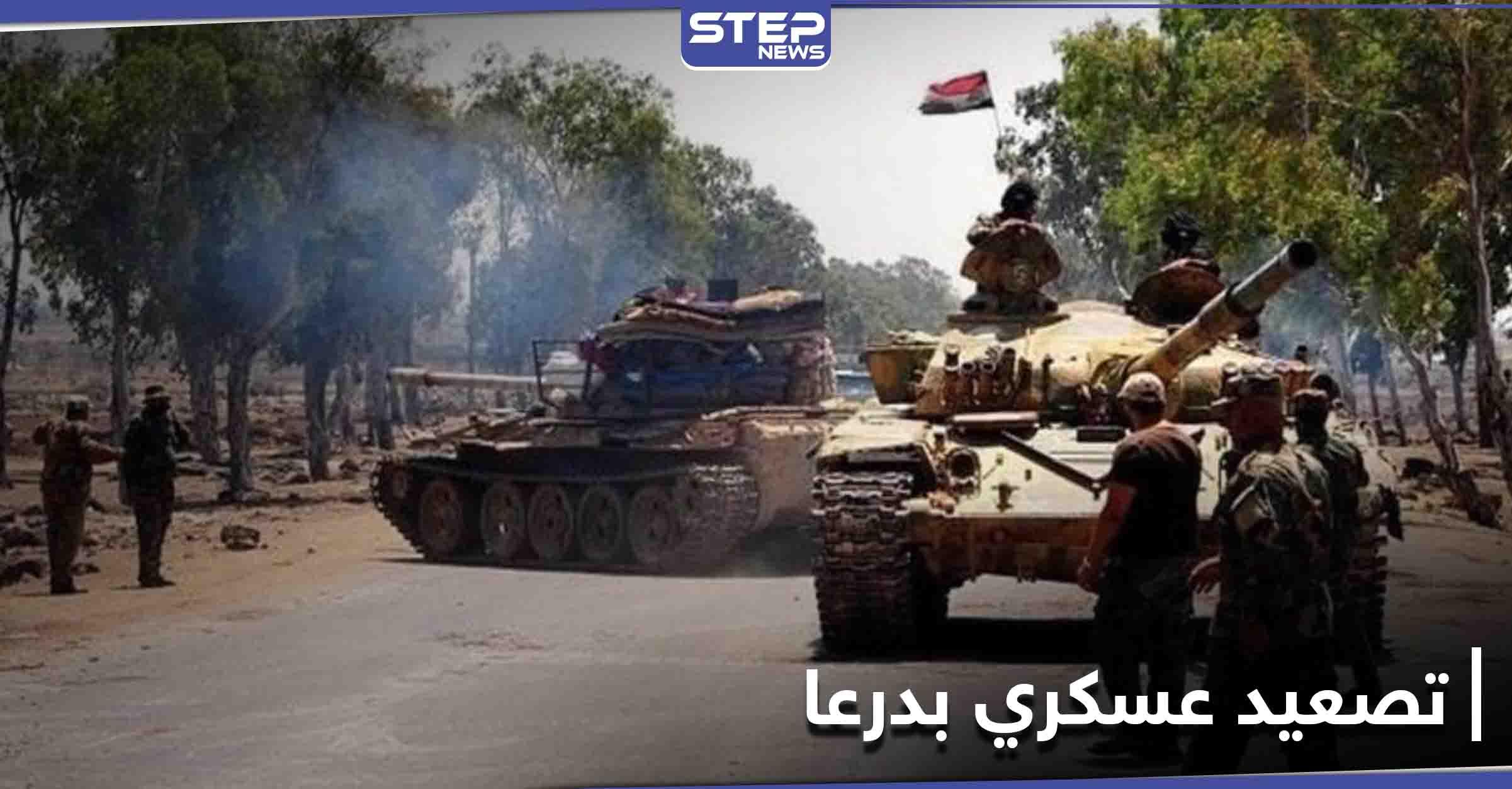 ما الذي يريده غياث دلّة من درعا.. أذرع إيران بالفرقة الرابعة تتحرك لاقتحام الريف الغربي